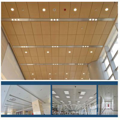 室內裝飾勾搭板天花吊頂-勾搭板廠家直銷18825157795