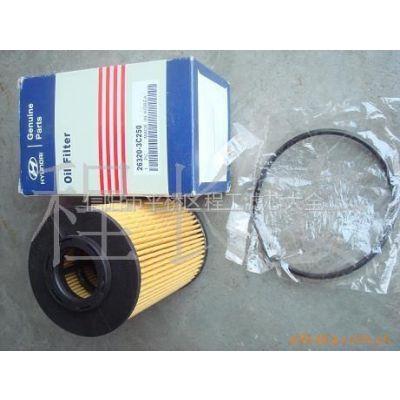 供应现代维拉克斯3.8机油滤芯26320-3C250