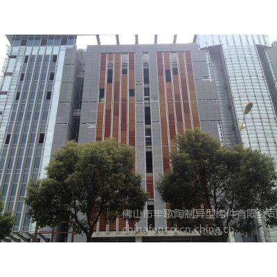 丰歌陶棍F4018026、4018060、4018069 (上海联强大厦)