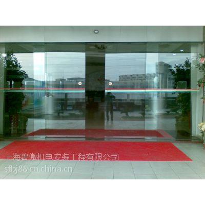 上海金山区枫泾自动门维修 松下轨道更换50580896