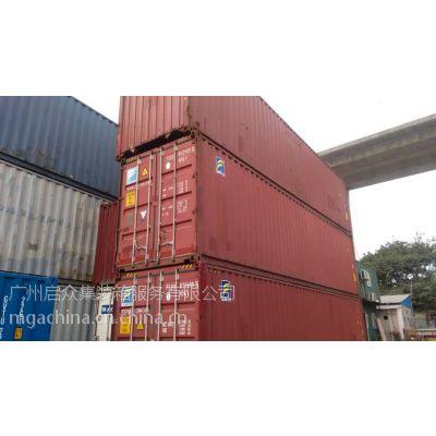 惠州40尺平柜二手杂货集装箱货柜出售,量大从优