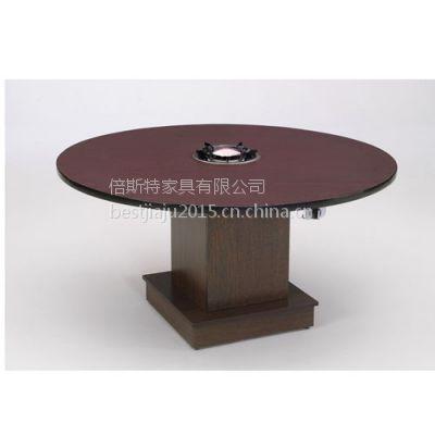 供应 简约现代木质火锅桌 煤气火锅桌 倍斯特家具性价比