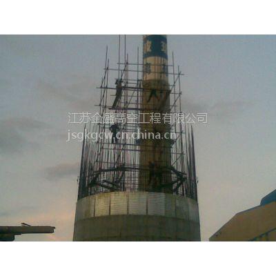 做烟囱厂家|做烟囱公司-15961977988