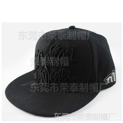 韩版纯黑色百搭嘻哈帽街舞表演 新款字母立体绣花平沿嘻哈棒球帽