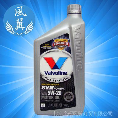 汽车润滑油 胜牌机油 美国原装 sp 5W-20SynPower全合成机油批发
