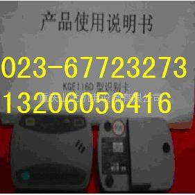 供应KGE116D/C矿用人员定位识别卡