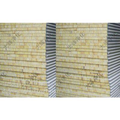 50机制板 板材厂家 岩棉夹芯板 防火板 批发(宝钢-岩棉板)