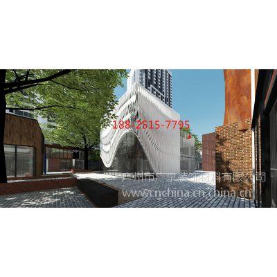 曲面铝方通吊顶天花-曲面弧形铝方通-造型铝格栅