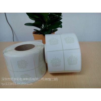 深圳厂家直供书写标签 空白标签天宇彩TYC-KB001