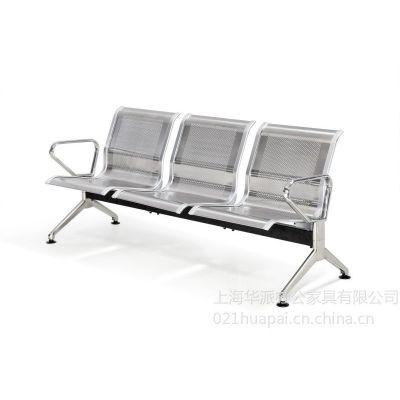 供应上海联排椅,钢制等候椅,联排等候椅生产厂家