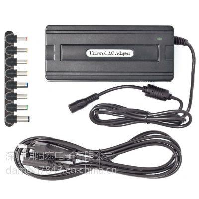 供应供应多功能AC90W通用型笔记本适配器 笔记本充电 电脑适配器
