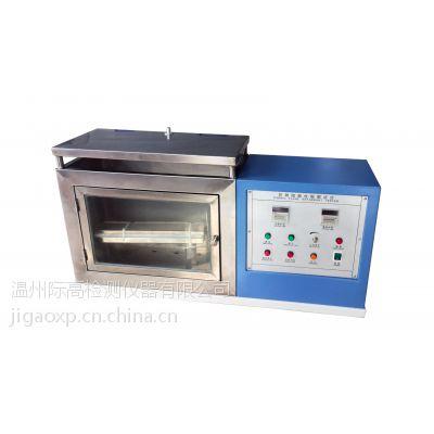 YG(B)815D—II型织物阻燃性能测试仪(水平法)