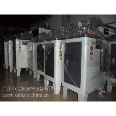 供应24-36KW电加热蒸汽锅炉,免检电热锅炉