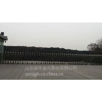 冶金焦 优质机制铸造焦 二级焦