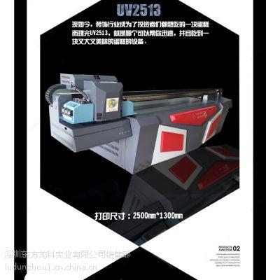 亚克力印花机哪里有|亚克力彩印机多少钱一台?