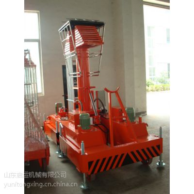 升高10米举升机 移动套缸举升机 武汉市启运厂家直销登高作业平台 垂直升降机
