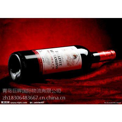 供应红酒进口标签注册应该怎么弄18863947203