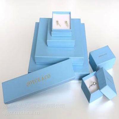 供应高档海绵包装盒 首饰包装材料 手表包装海绵
