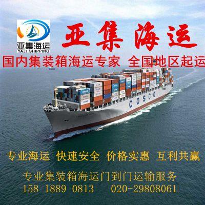 汕头到宁波国内海运水运物流公司,宁波港国内海运水运物流公司