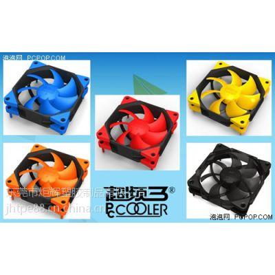 佛山TPE包胶PC/ABS材料供应丨中国规模的TPE生产厂商