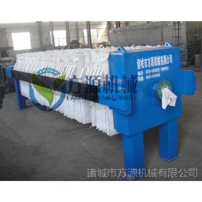 方源板框式污泥压滤机厂家直销