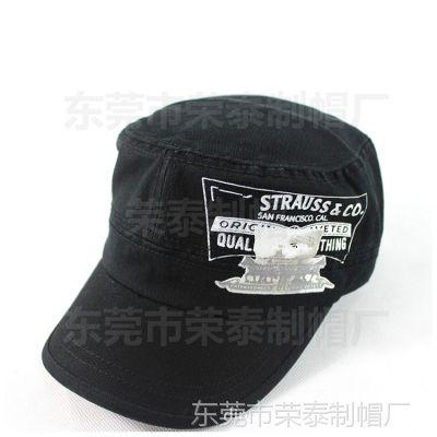 东莞工厂定做棉质军帽平顶帽 户外休闲百搭装饰帽子遮阳防晒军帽