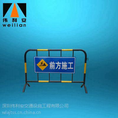 供应WLA-0977施工隔离栏 公路 交通安全护栏 镀锌管交通铁马道路施工加字牌