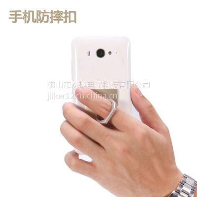 新款指环扣 手机支架 懒人支架 手机指环支架 开业促销礼品定制