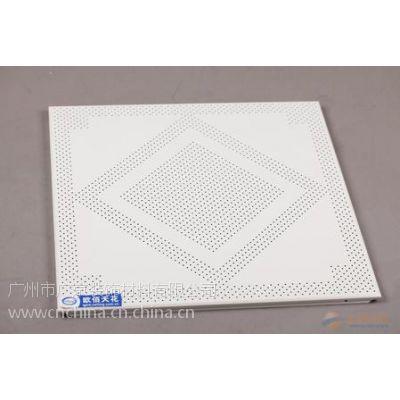 【信阳铝扣板厂家】-信阳铝扣板价格-信阳铝扣板哪里购买