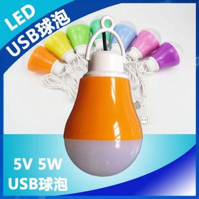 充电头USB灯泡 5V球泡接线5W停电移动应急照明节能白光工厂直供