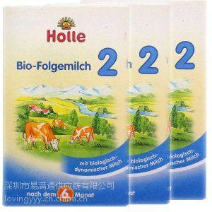 德国holle泓乐奶粉进口至中国门到门物流服务,香港包税进口清关