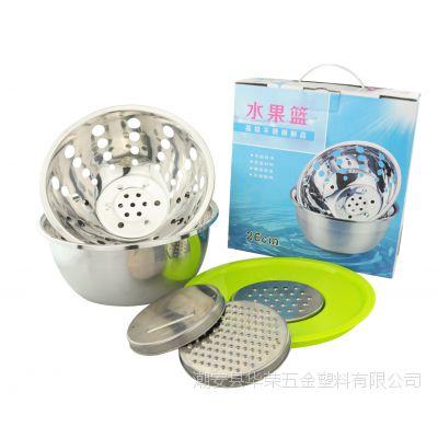 不锈钢水果篮 多用沥水篮 洗水果削水果厨房好帮手多功能6件套