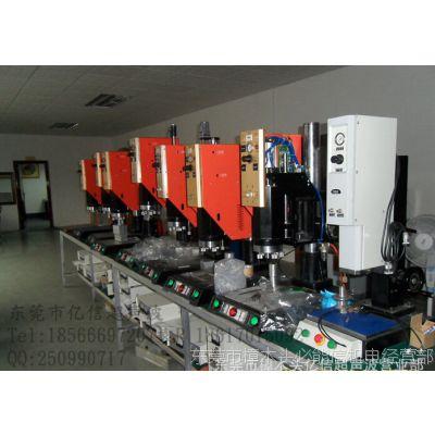 供应佛山、中山、广州二手超声波塑焊机、适用玩具、杯子、包装袋
