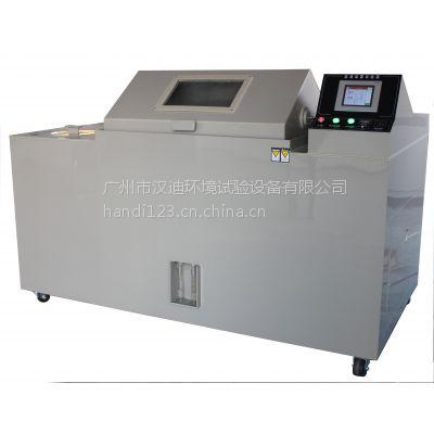 复合盐雾腐蚀试验箱厂家找广州汉迪20专业创研经验