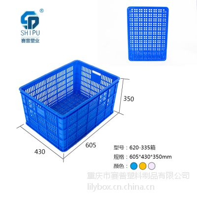 塑胶框,620-335塑胶框哪里有卖PP材质