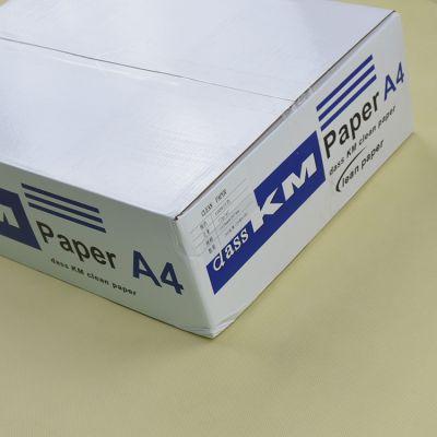 东莞厂家批发A4无尘打印纸无尘室专用复印纸