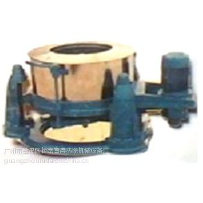 供应供应广州市富得牌L型离心脱水机洗涤机械洗涤设备