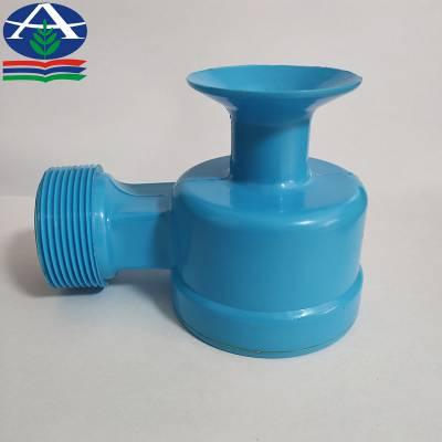 反射型(Ⅱ、Ⅲ)喷溅装置 冷却塔喷头形状 大三盘ABS喷嘴 河北华强