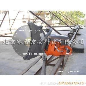 供应混凝土切割机圆盘锯 K750-01083672722