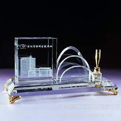 供应公司周年庆典水晶纪念礼品  马年企业开业庆典礼品 广州水晶纪念礼品厂家定做