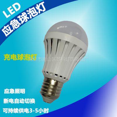 厂家价格 供应LED应急灯泡 充电球泡灯 85~265V 足功率正品 高亮