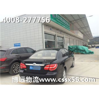 博远供应湖南长沙至上海、浙江杭州轿车越野车托运私家二手车