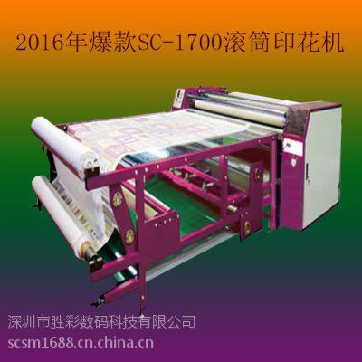 胜彩SC-1260木板数码平板直喷印花机