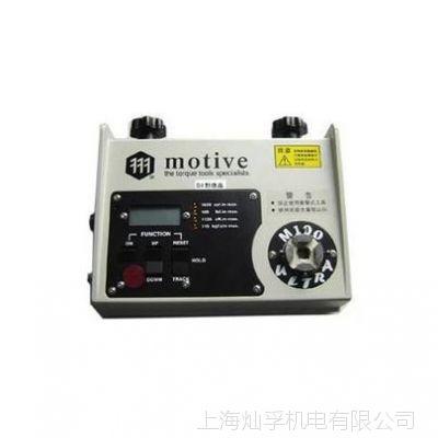 原装***现货M100数字扭力测试器/电子数显扭力测试仪