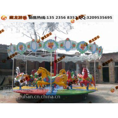 豪华转马 中豪华转马 转马游乐设备 大型儿童游乐设施旋转木马