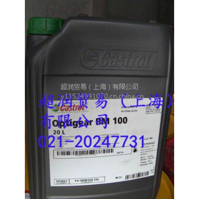 Castrol optigear bm 100嘉实多润滑油 bm 100润滑脂 超润供