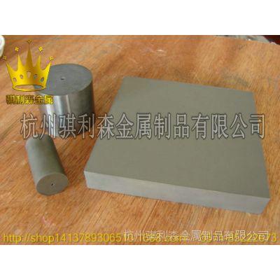 批发进口CD-50钨钢棒 硬质合金CD-70钨钢板 成份 用途 性能介绍