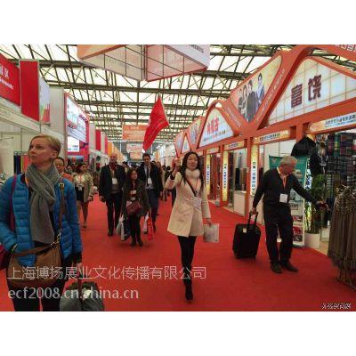 华交会(27届中国华东进出口商品交易会)2017年