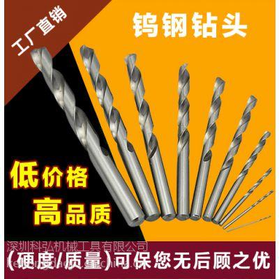 科弘钨钢钻头厂家生产,可订做加长钻头,非标刀具定做成型刀铰刀T型刀钨钢锯片