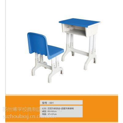 厂家直销青海课桌椅︱西宁学校课桌价格︱西宁教学设备价格***多
